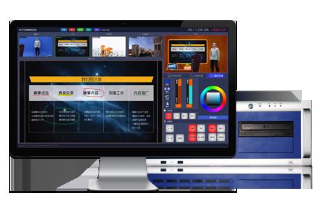 WYTCP700慕课制作系统