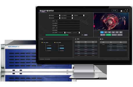 GMAM媒体资产管理系统