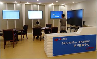 石油大学华东远程教育学习体验中心录播室